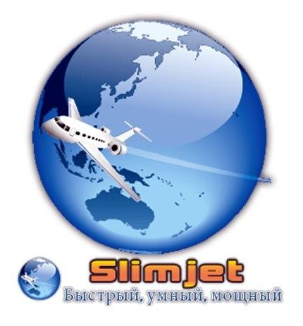 Slimjet 3.0.4.0 (2015) PC | + Portable