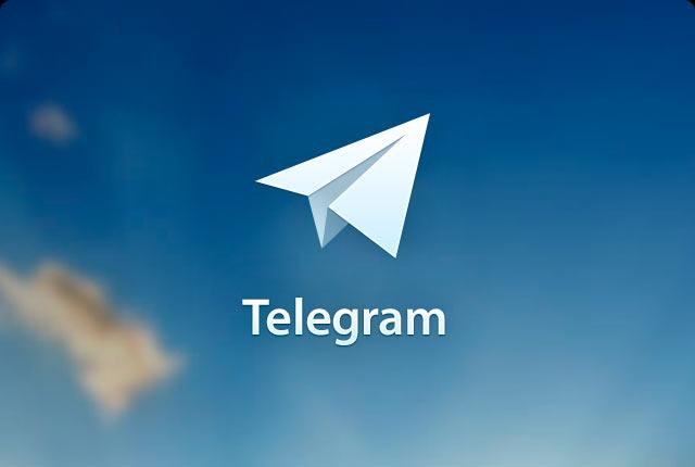 Telegram Messanger for Windows v 0.5.7