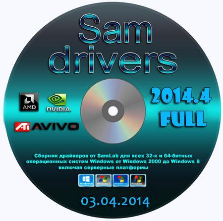 SamDrivers 14.4 Full Edition от SamLab (03.04.2014)