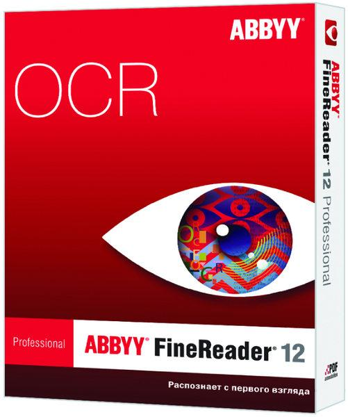 ABBYY FineReader 12.0.101.264 Professional Edition RePack by KpoJIuK (Тихая установка)