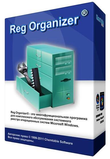Reg Organizer 6.60 Beta 3 + RePack & Portable by D!akov