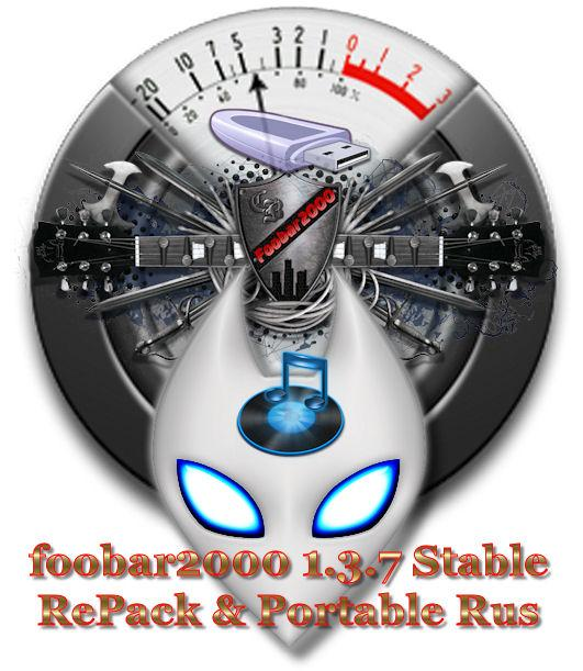 foobar2000 1.3.7 Stable RePack by D!akov