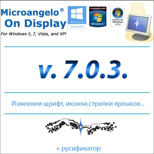 Microangelo On Display 7.0.3