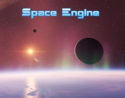 Space Engine 0.97 [L] [Multi] (2013) (0.9.7.1)