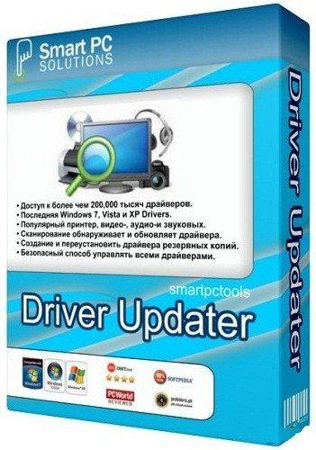 Smart Driver Updater 3.3.0.0 Datecode 16.04.2013 Rus + Portable