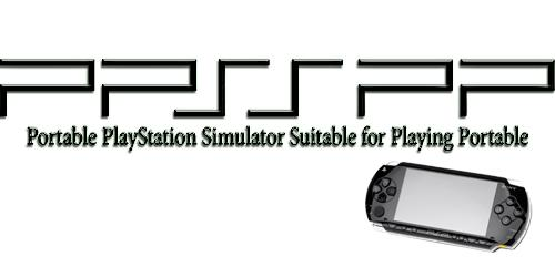 PPSSPP [0.7] Android