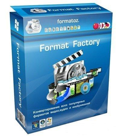 FormatFactory 3.3.2