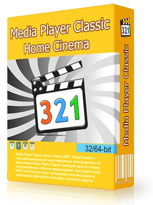 Media Player Classic HomeCinema 2013 v.1.7.0.7691