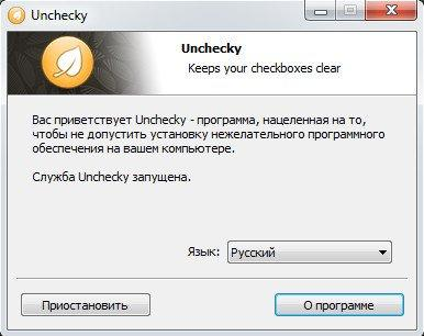 Unchecky 0.1.3.0