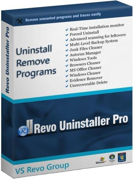 Revo Uninstaller Pro 3.0.7 RePacK & Portable by KpoJIuK