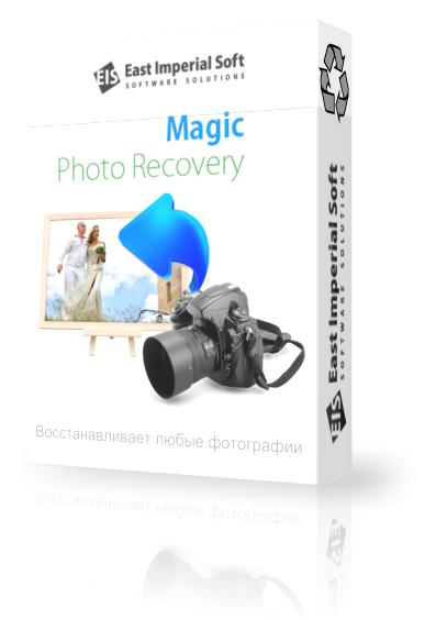 Magic Photo Recovery 4.2