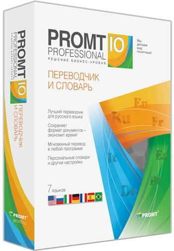 PROMT Professional 10 Build 9.0.526 (2015) | Portable by bumburbia