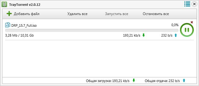 TrayTorrent 2.0.12.0 RUS Portable