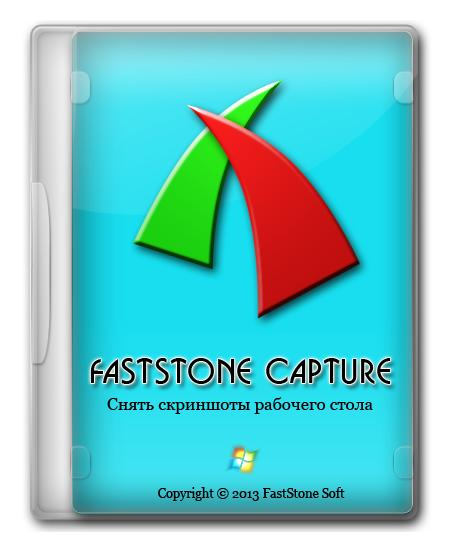 FastStone Capture 7.5 Rus + Portable