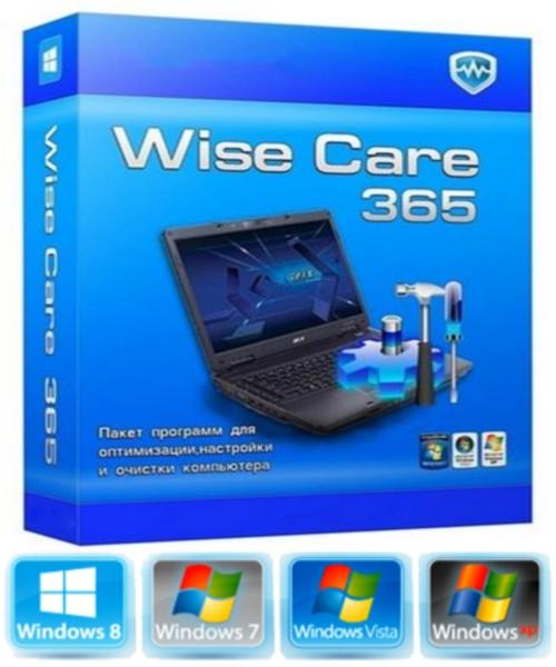 Wise Care 365 Pro v3.21 (RePack)