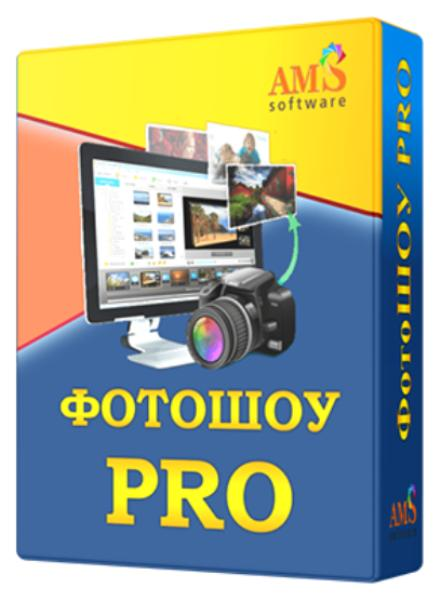 ФотоШОУ Pro 4.0 RePack + Portable by Valx