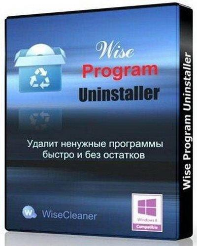 Wise Program Uninstaller 1.51.69 Rus Portable