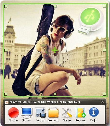 oCam Screen Recorder 19.0 RePack/Portable by D!akov