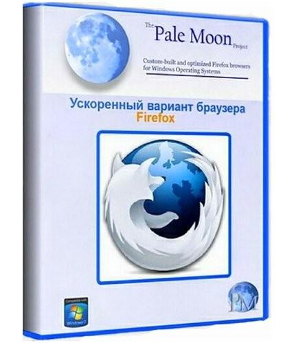 Pale Moon 25.5.0 + Portable + tools
