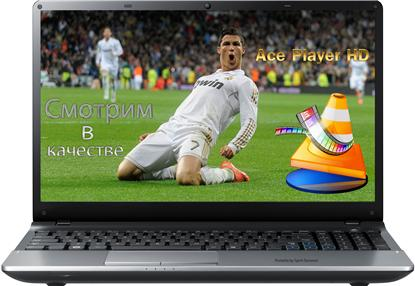 Ace Player HD 2.2.6 (2015) PC | Portable by Spirit Summer