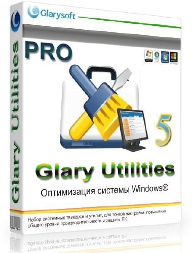 Glary Utilities Pro 5.18.0.31 Final RePack by D!akov