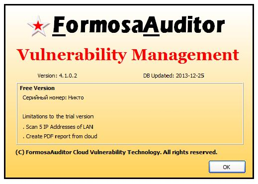 FormasaAuditor Vulnerability Management 4.2.0.0 + Portable ML/Rus