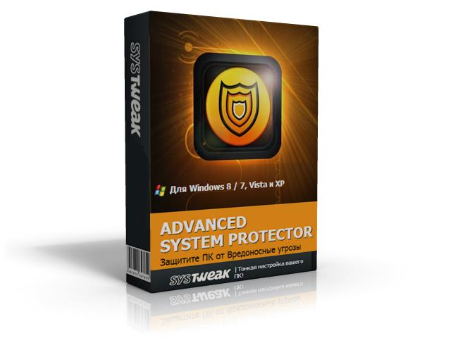 Systweak Advanced System Protector 2.1.1000.10568