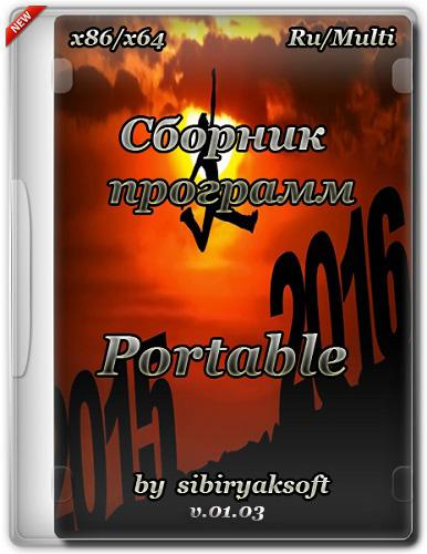 Сборник программ Portable v.01.03 [x86/64] (2016) PC by sibiryaksoft