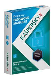 Kaspersky Password Manager 5.0.0.174