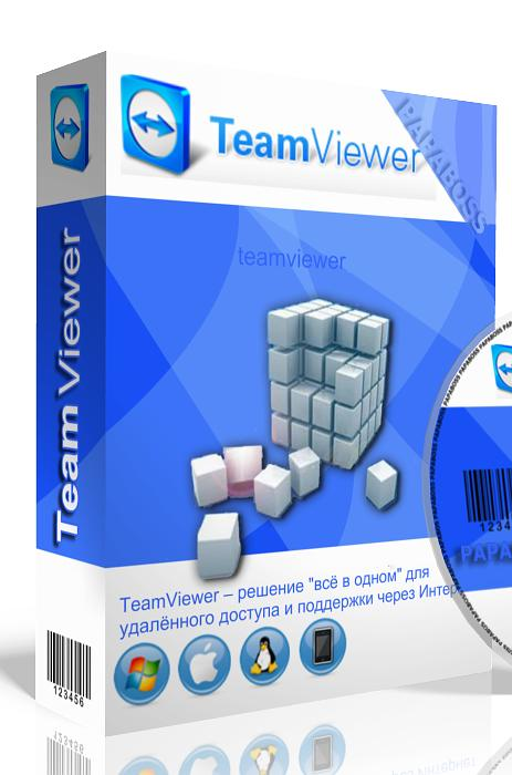 TeamViewer Premium | Enterprise 9.0.25942 Final RePack/Portable by D!akov (Тихая установка)