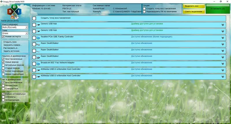 Скриншоты к Snappy Driver Installer R439 [Драйверпаки 16033] (2016) PC