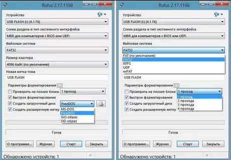 Скриншоты к Rufus 2.8 (Build 886) Final (2015) PC | Portable